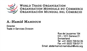 Mamdouh, Abdel-Hamid - B.card